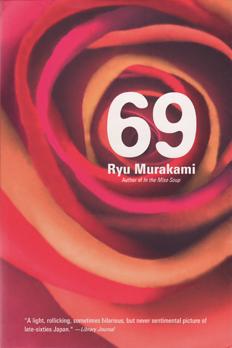 69 by Murakami Ryū