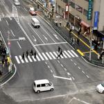 Lubang Besar di Jepang Telah Selesai di Perbaiki Dalam Waktu Seminggu