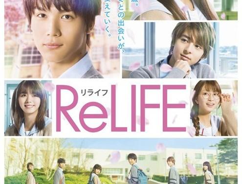"""Theme Song """"ReLIFE Live Action"""" Akan Dibawakan Oleh Sonoko Inoue"""