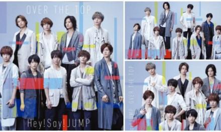 "Cover Resmi Single Baru Hey! Say! JUMP ""OVER THE TOP"" Dirilis!"
