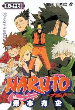 Naruto 37