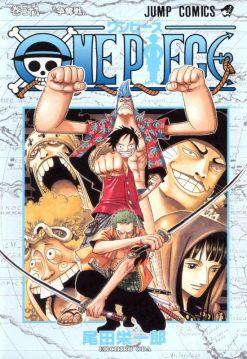 One Piece 39