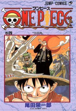 One Piece 4