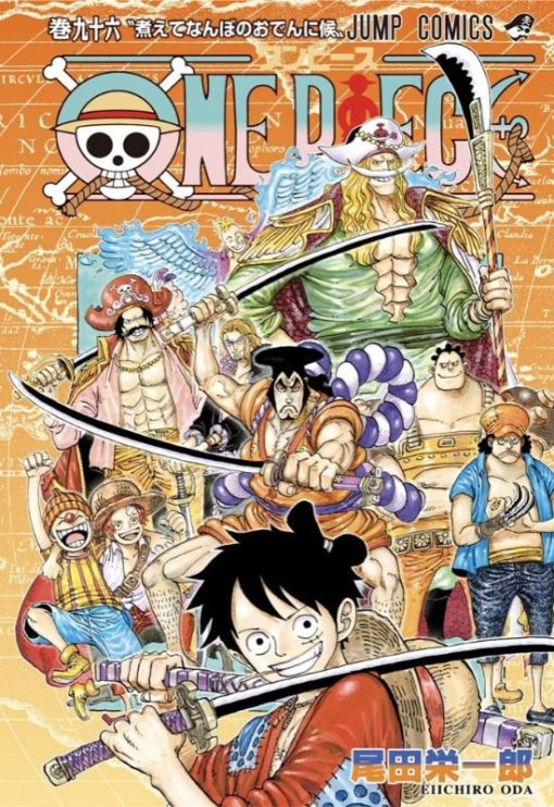 One Piece 96