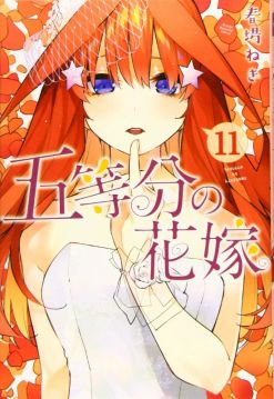 The Quintessential Quintuplets 11