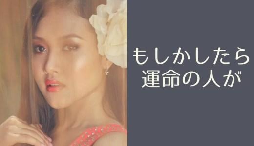 知り合う機会がないなんて言わせない!日本でインドネシア人と友達になる方法