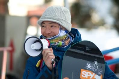 Nagareha banked slalom megaphone