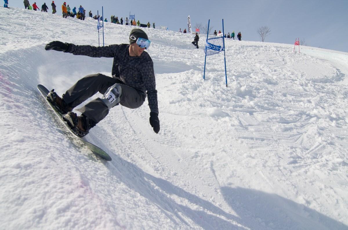 Tenjin_banked_slalom_Pontus_