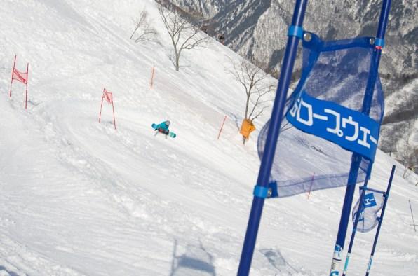 Tenjin Banked Slalom 2017 girl