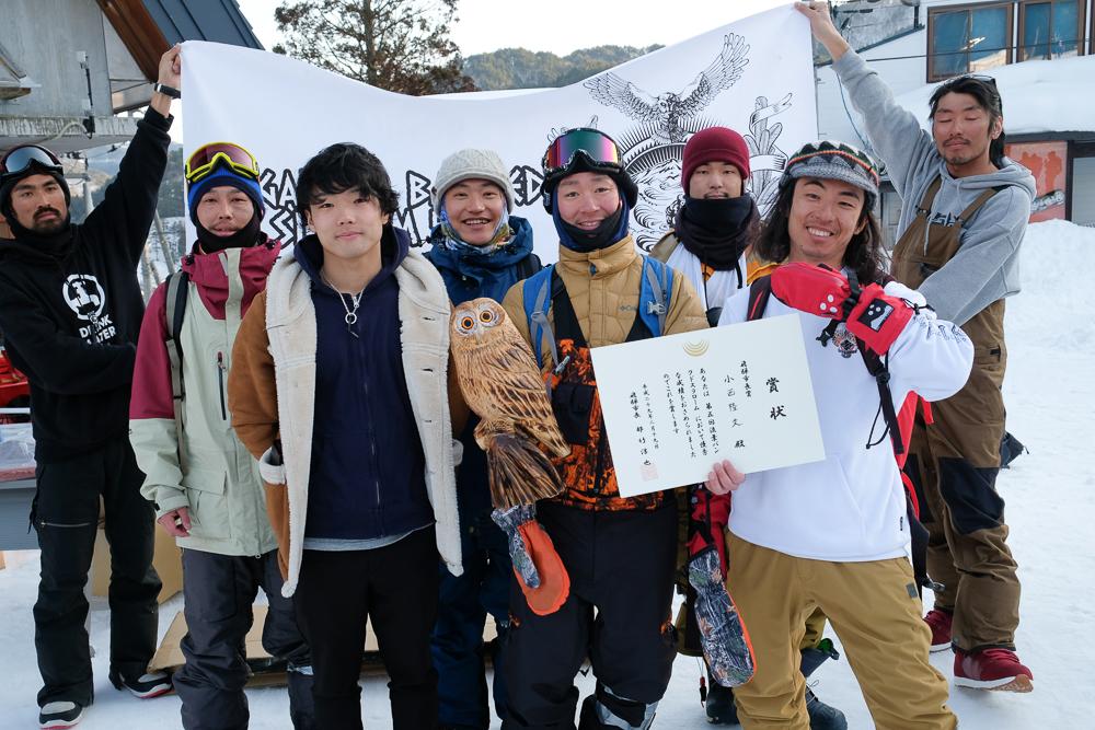 Nagareha banked slalom winners