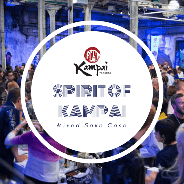 Canada's Largest Sake Festival「Kampai Toronto 2020 Virtual」| June 18 at 7PM