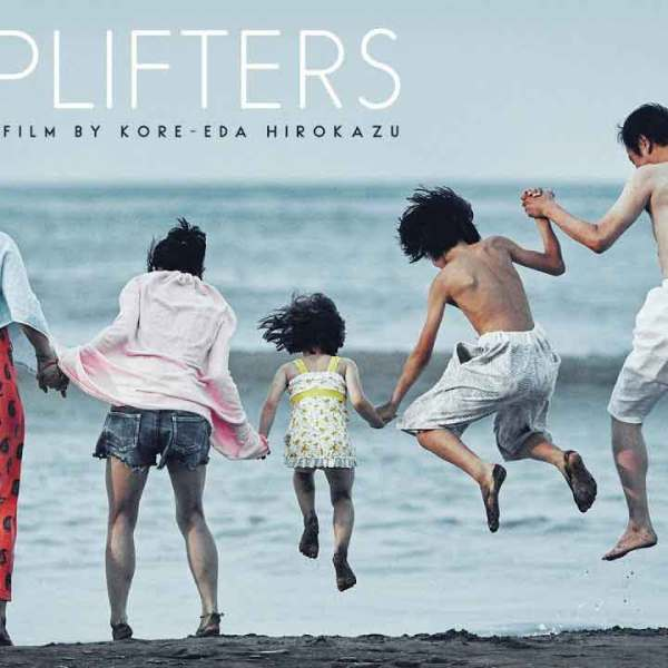 Hirokazu Kore-eda's Palme d'Or winning 2018 film Shoplifters centers on what seems to be a loving three-generation family living under one roof.