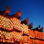 Inuyama Lights