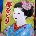 Miyako Odori ticket