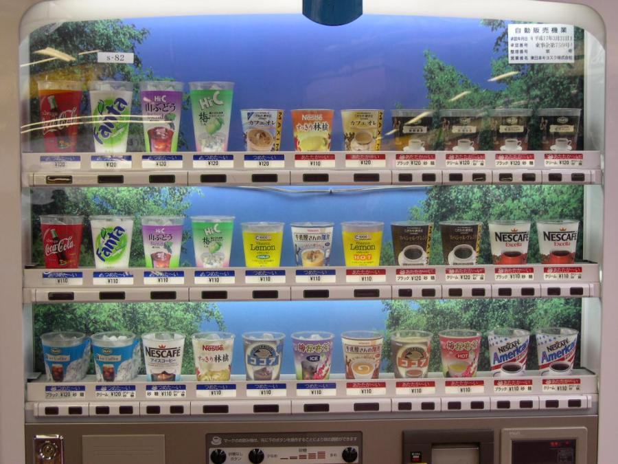 Japanese_drink_vending_machine