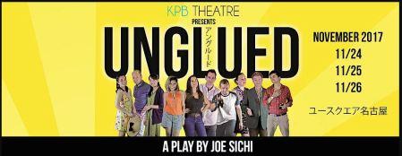 unglued-kpb-theater-nagoya