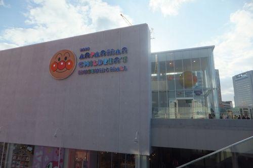 Kobe Anpanman Museum