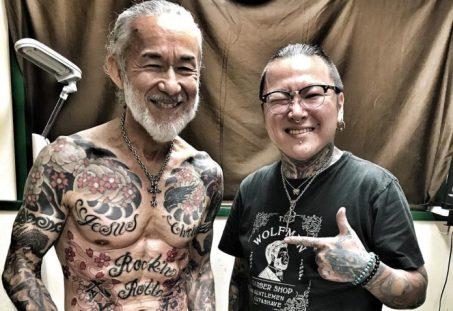 tatouage japonais conclusion