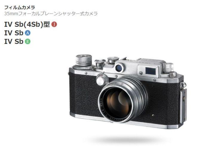 Canon IV-Sb(4Sb)型カメラ