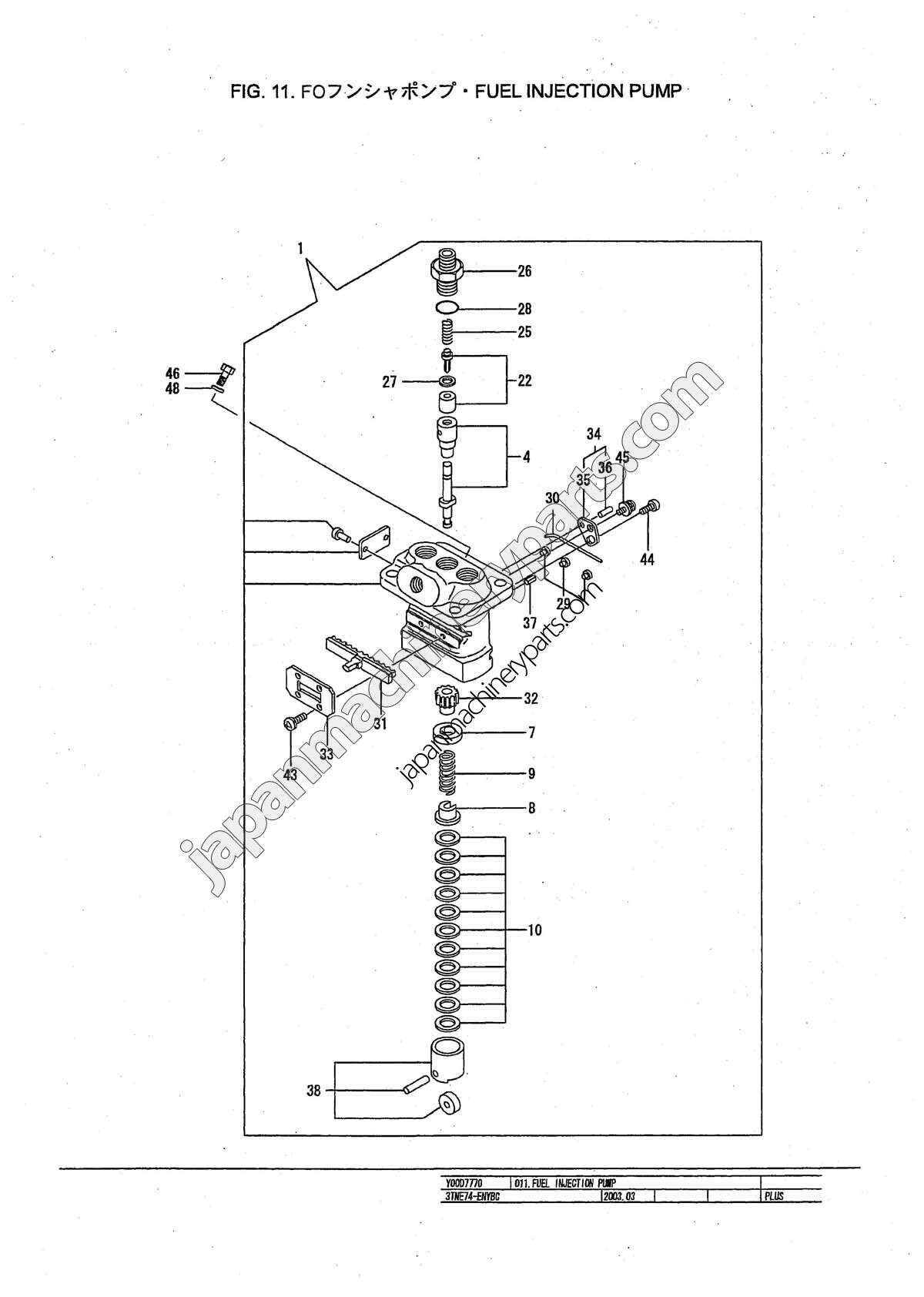 Kubota Engine Injection Pump Diagrams