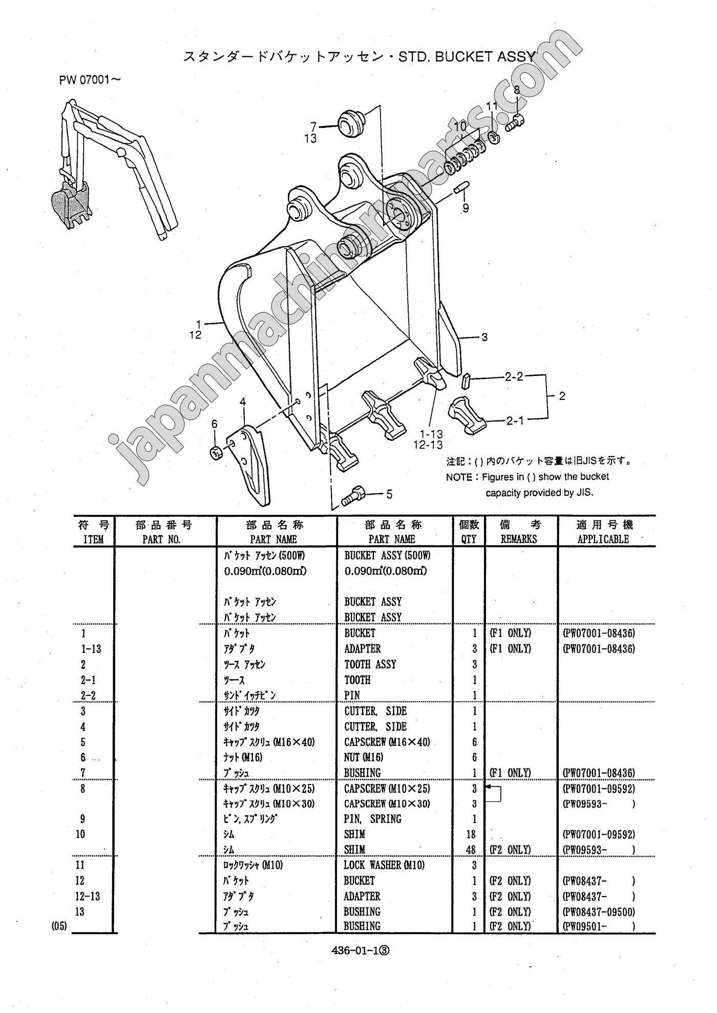 Kobelco Part Diagram
