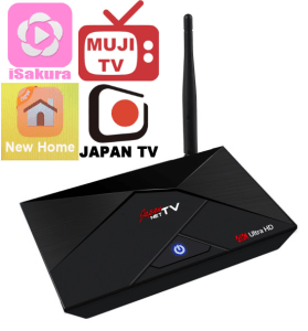 Android TV Box 4K Android 8 1 with 2G RAM+16G ROM – Japan Net TV