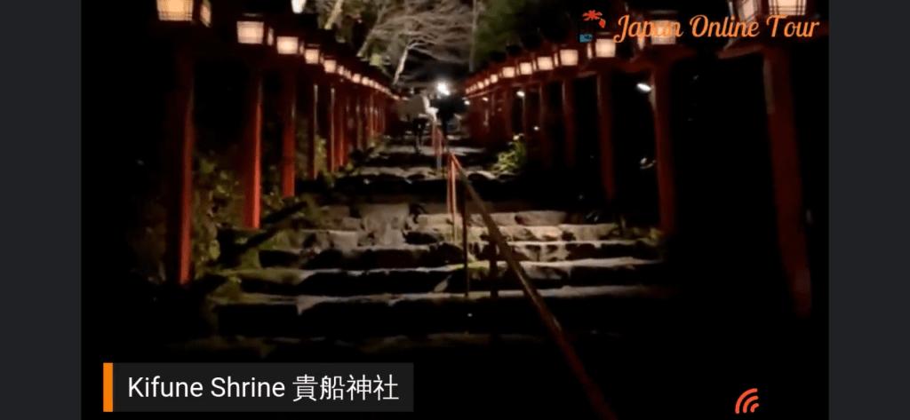 Kifune shrine main