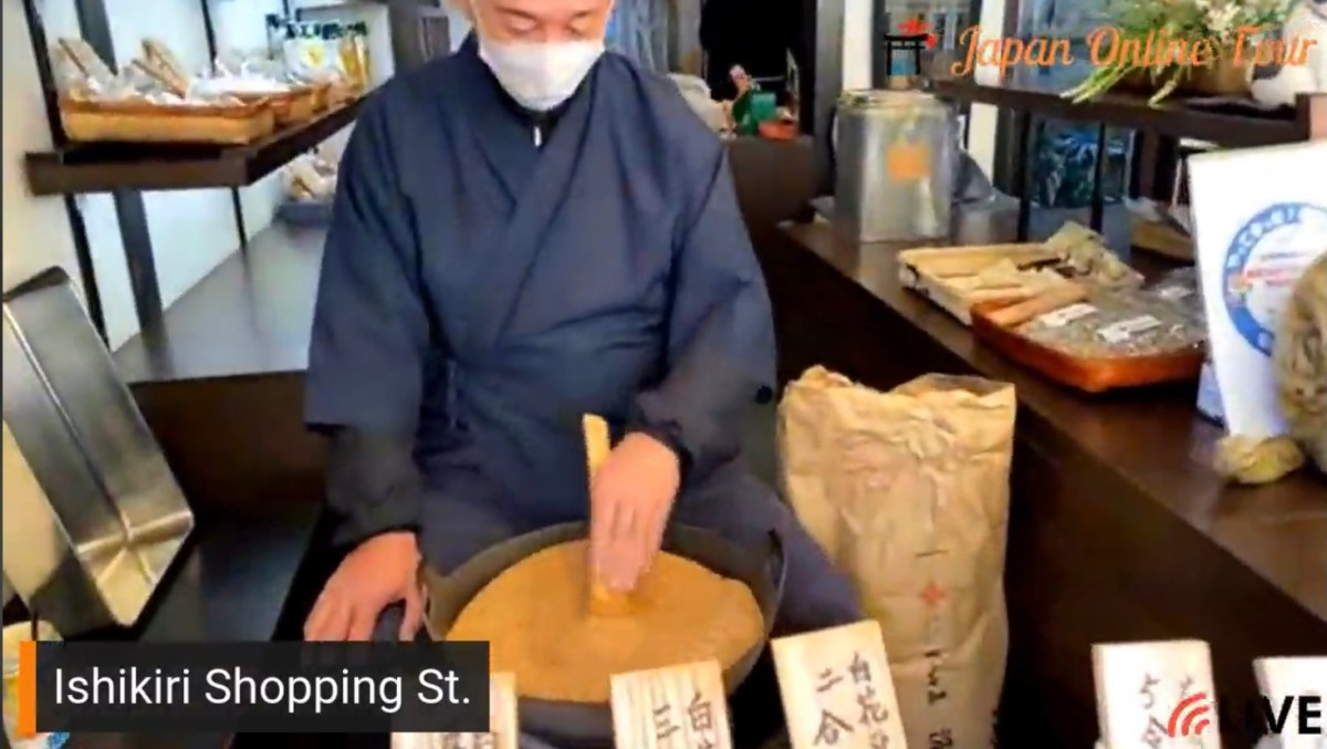 Ishikiri Shrine Approach
