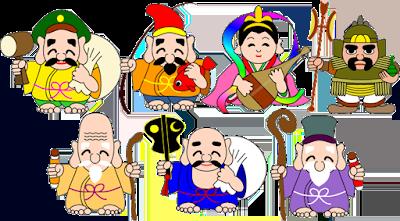 From left top: Daikokuten, Ebisuten, Benzaiten, Bishamonten 大黒天、恵比寿天、弁財天、毘沙門天) Bottom: Jurōjin, Hoteison, Fukurōju (寿老人、布袋尊、福禄寿) *天 -ten means