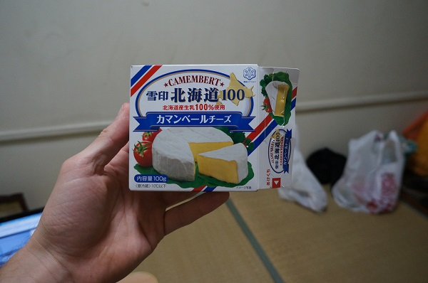 Ce fromage est dégueulasse.