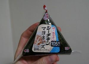 Onigiri Japon