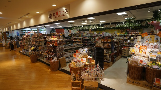namba parks foodstore