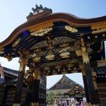 kyoto quoi visiter