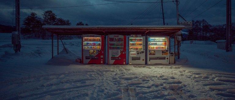 Alfie Goodrich's online shop: Vending machines in the snow, Towada-Hachimantai National Park