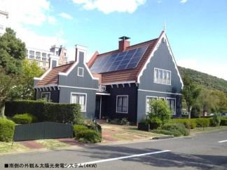 Huis Ten Bosch House 5