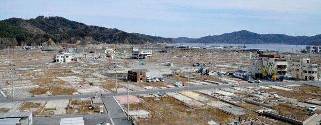 Otsuchi Town Iwate