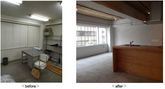 Mitsubishi Jisho Office Renovation 1