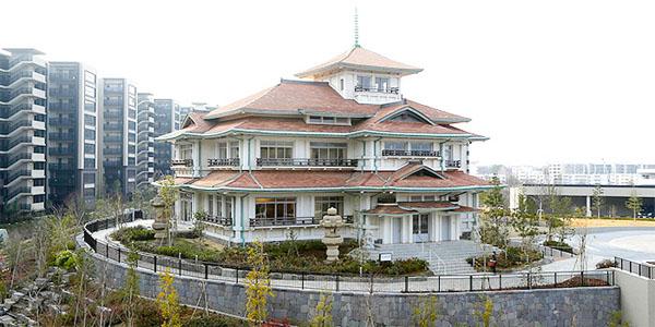 Yokohama Kihinkan