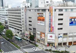 Sakurano Department Store Sendai
