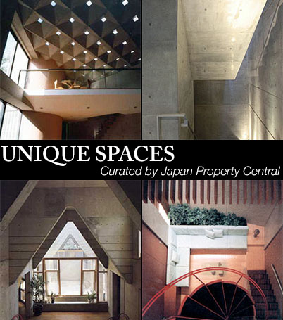 Unique Spaces
