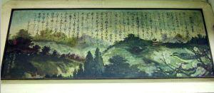 Uguisudani in the Edo Period