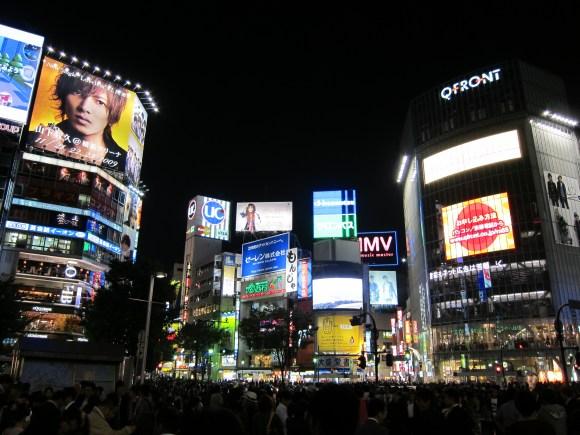 Shibuya Today