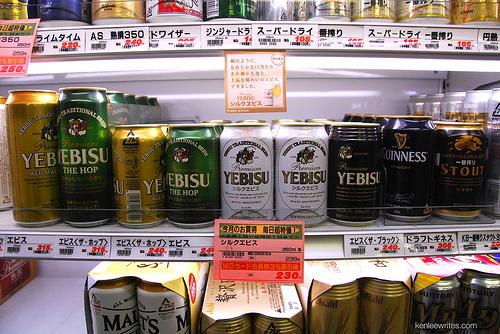 Let's drink Yebisu in Ebisu!