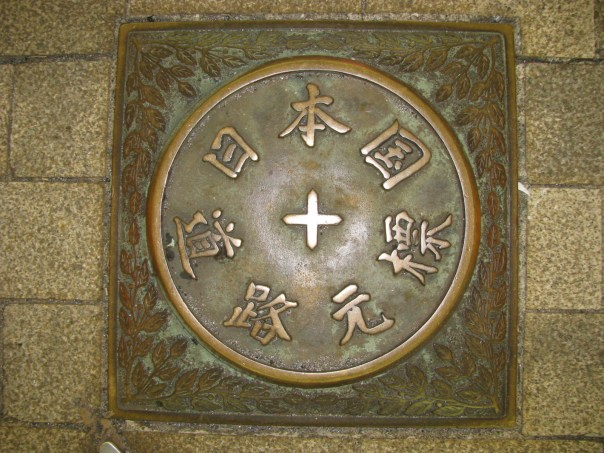 What does Nihonbashi mean in Japanese?