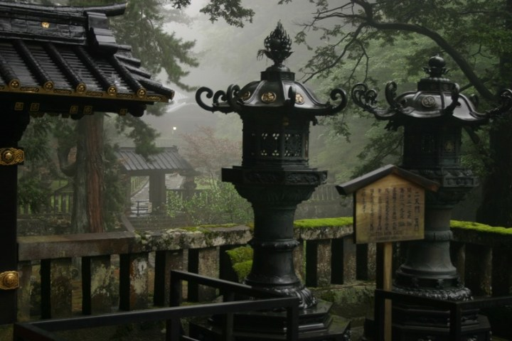 Taiyuin in the mist