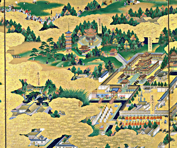 Daitoku-in Complex at Zojoji