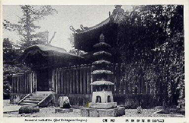 The fence and nakamon surrounding the 2-story pagoda.