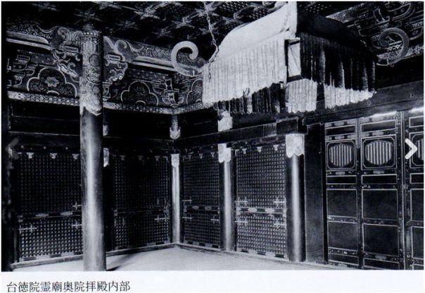 Inside the haiden worship hall.