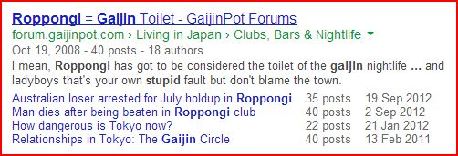 Roppongi is shithole