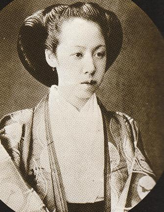 Princess Kazunomiya.